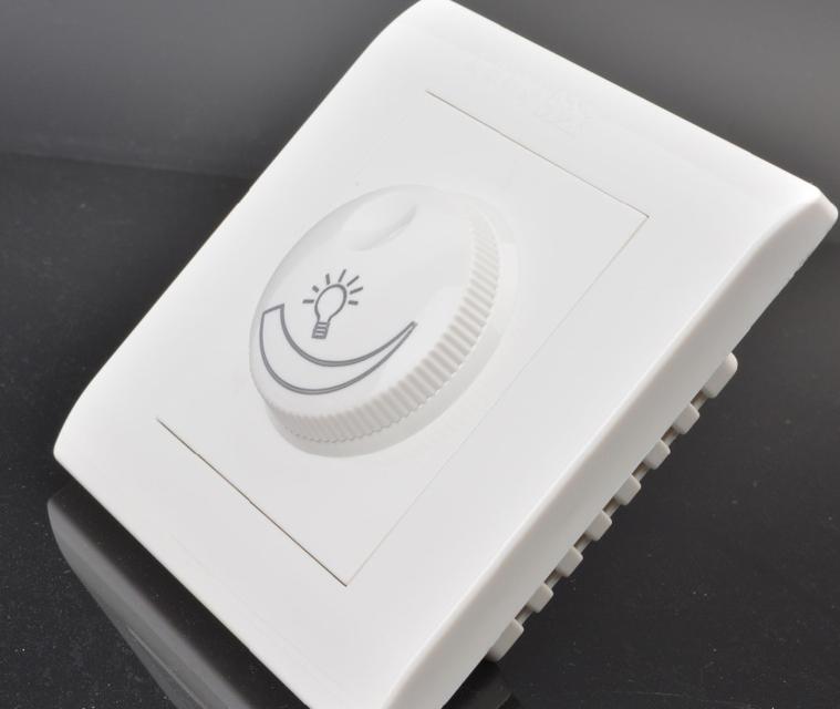 Regulador llum